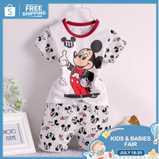 c5b9d7d739144 Buy Babies & Kids Products Online | Shopee Philippines