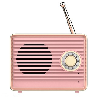 Retro Vintage Portable Radio Elegant Aesthetic Bluetooth Speakers Shopee Philippines