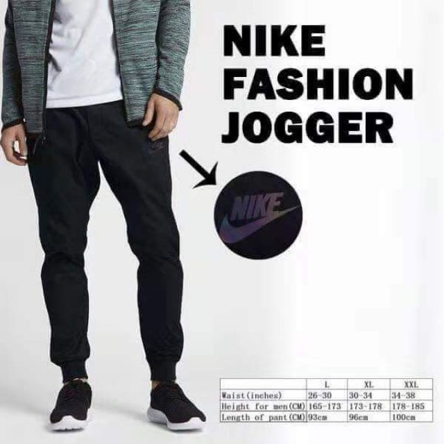 nike xxl joggers