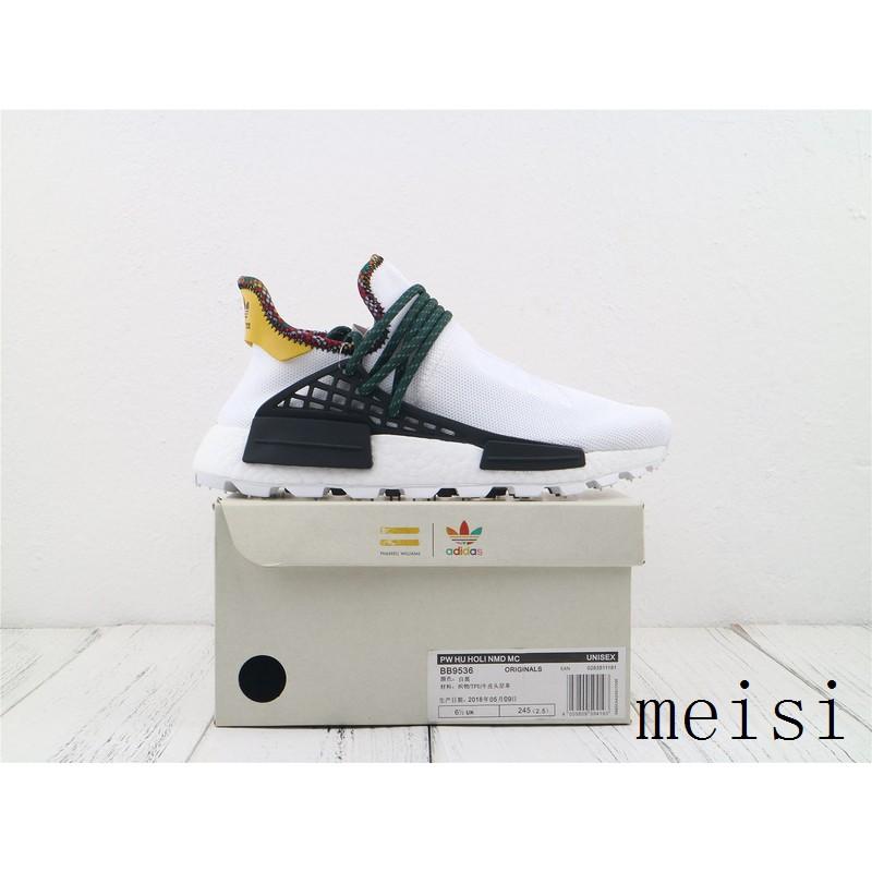 b2a21de2a CK054140 Adidas PW HU Holi Nmd Mc Running Shoes 176Y4008
