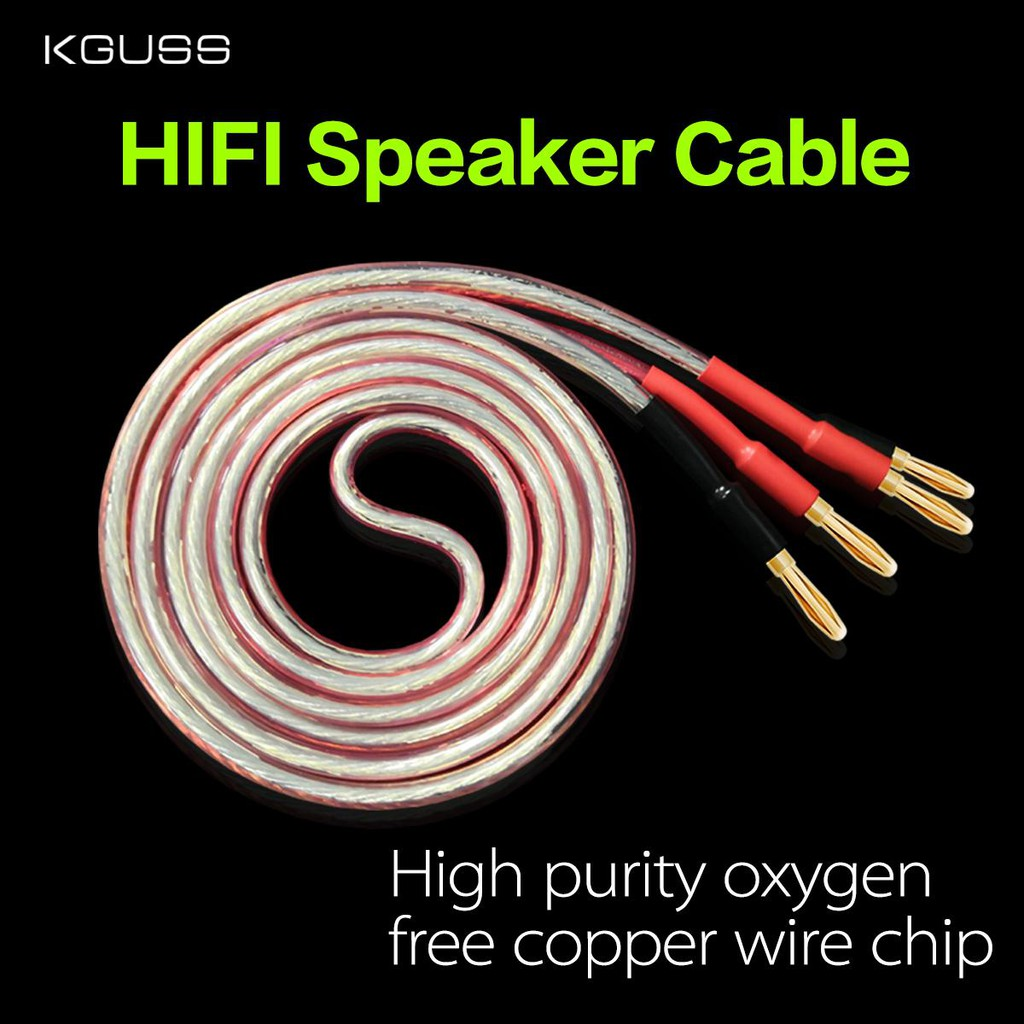 View Oxygen Free Copper Speaker Wire Images