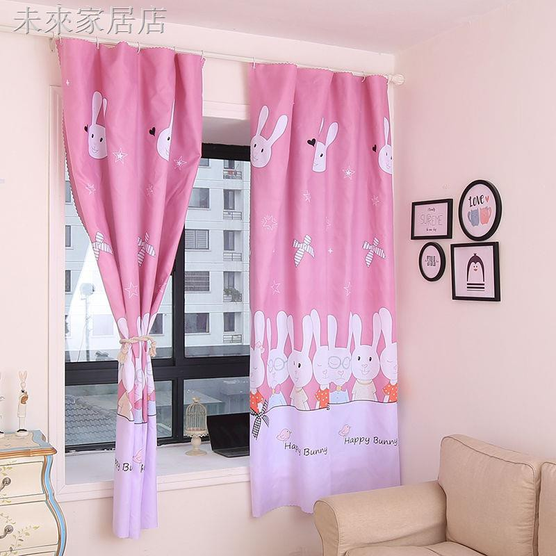 Blackout Curtains Free Punch Window Curtains | Shopee Philippines