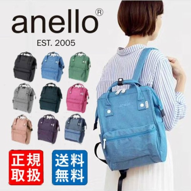 Anello Mottled Polyester Backpack Mini  d903703b30bcf