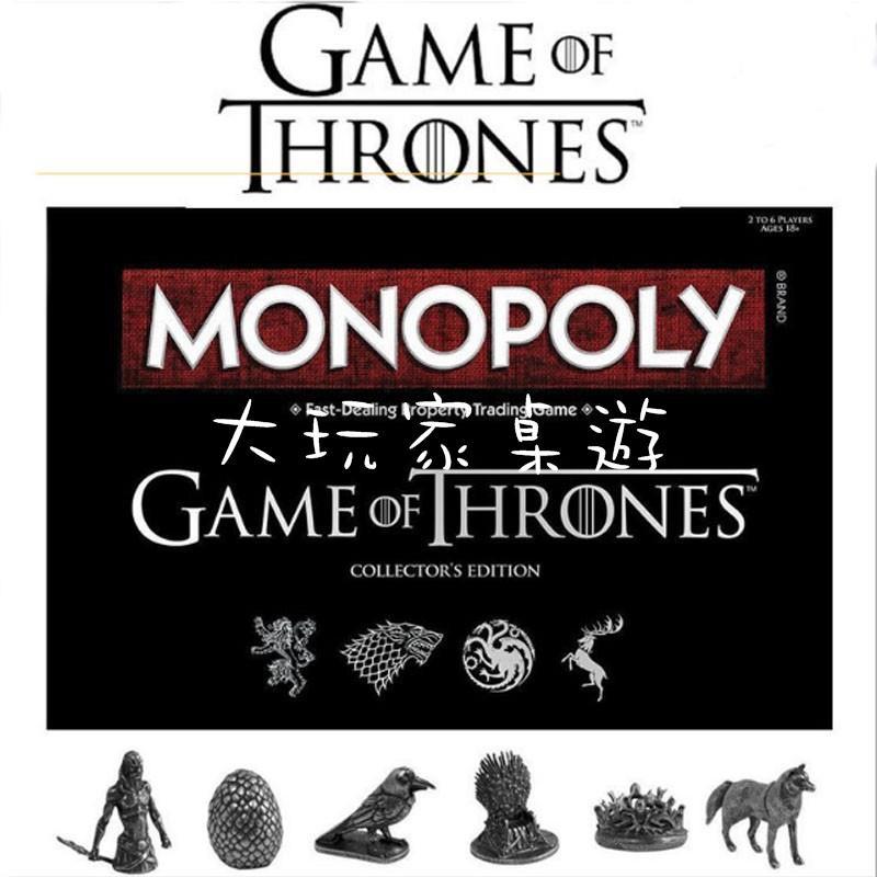 Monopoly Full Version