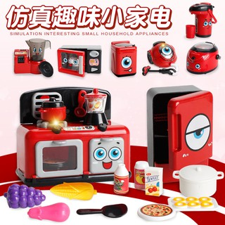 Pretend Play Home Baby Kitchen Appliances Simulate Toys Set