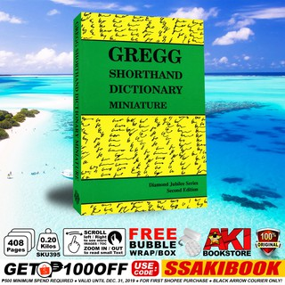 Gregg Shorthand College Book Series 90 | Shopee Philippines