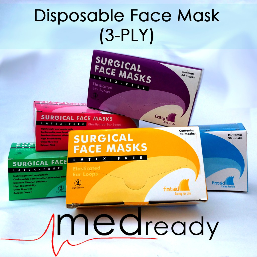 first aid surgical mask