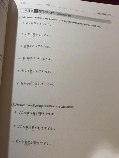 Japanese Language Textbooks Bootleg - Genki   Shopee Philippines