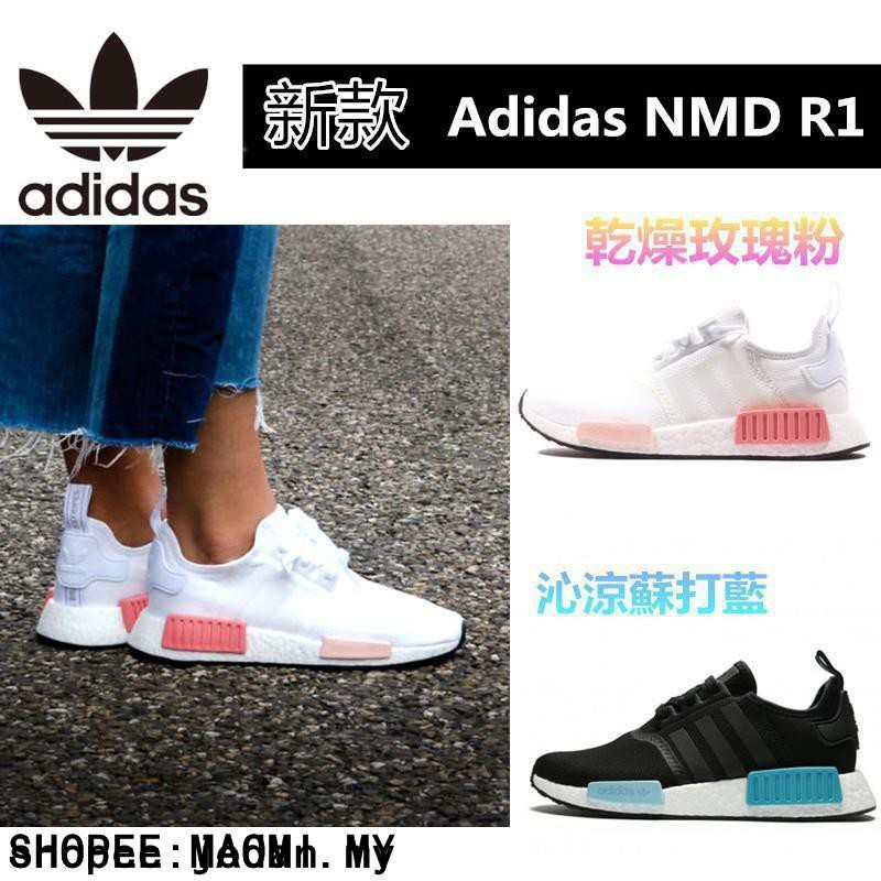 396e5a49dcf nmd stock - Sneakers Prices and Online Deals - Men s Shoes Jan 2019 ...