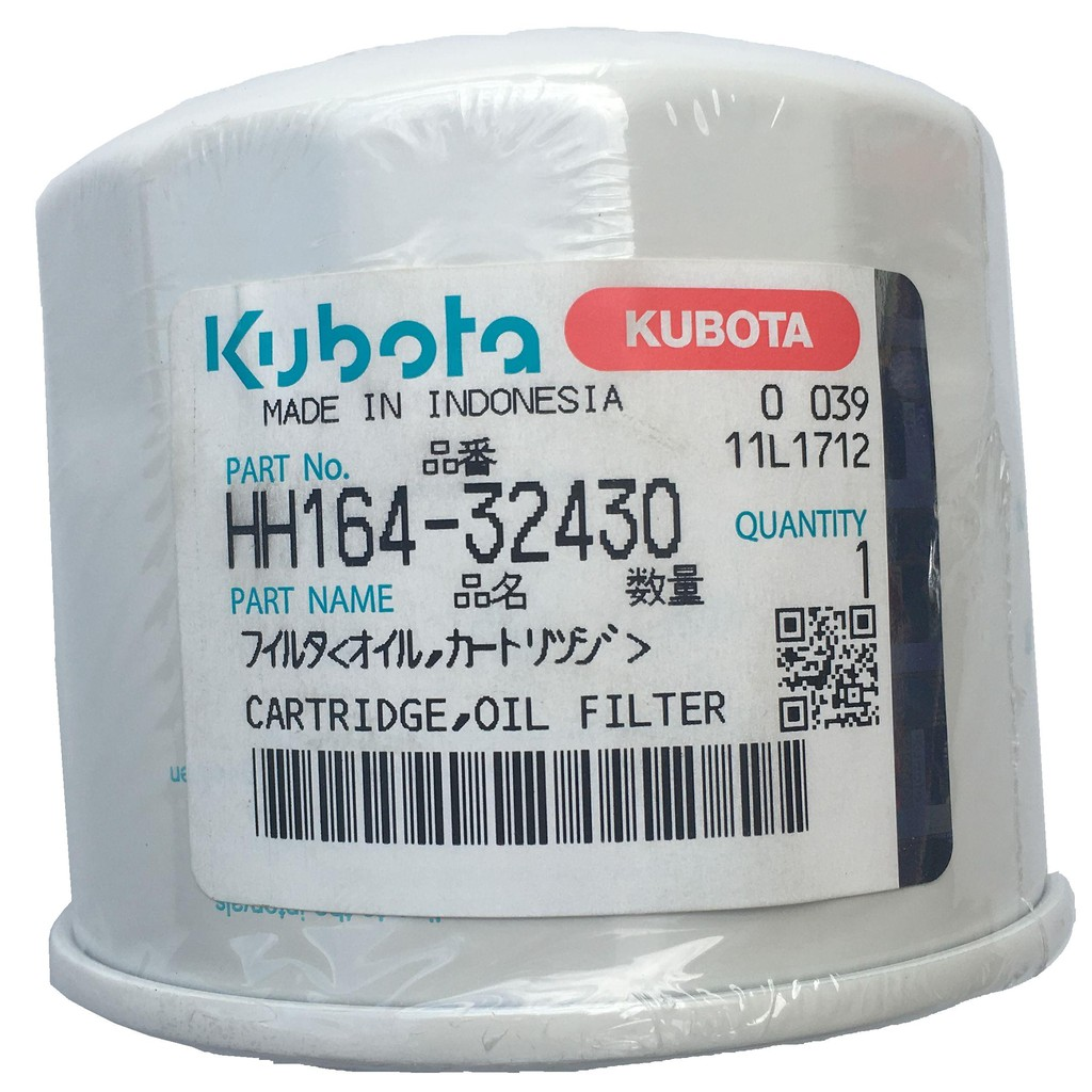 Kubota Tractor Oil Filter Harvester Part # HH164-32430