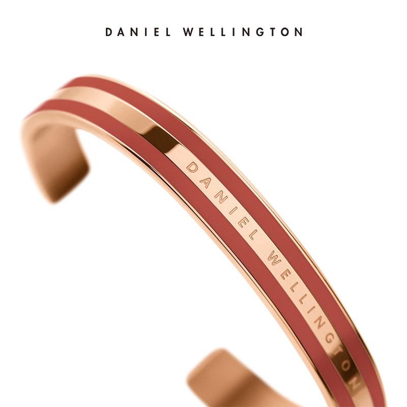 info pour 059ce 91dda Daniel Wellington CLASSIC | SMALL BRACELET