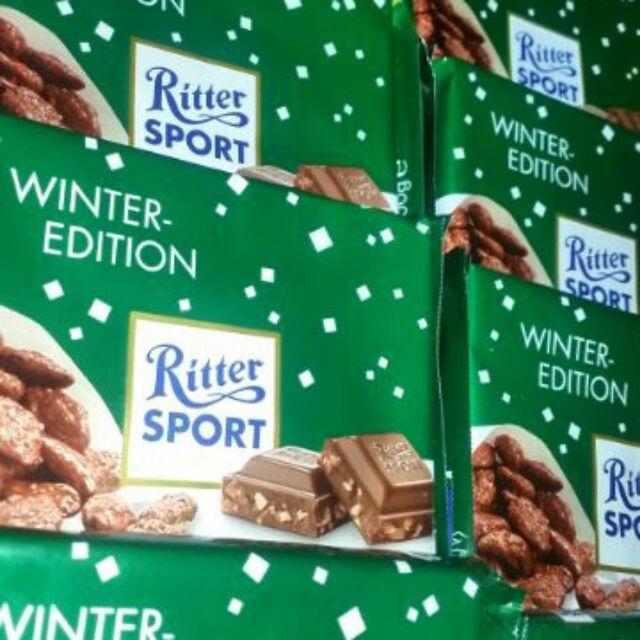 Ritter Sport Chocolate Bar Shopee Philippines