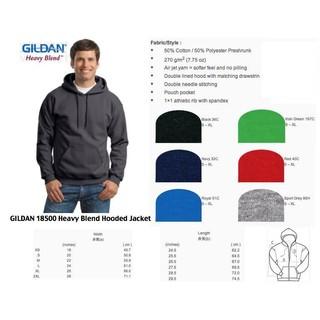 Gildan 18500 Heavy Blend Hooded Jacket Shopee Philippines