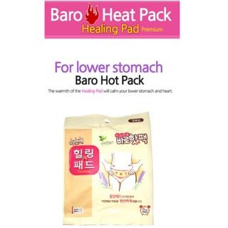 76d3f1a6d950 Baro Healing Warming Pad Heat Pack Hot Warm Compress | Shopee ...