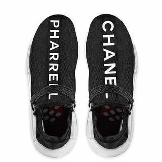 the latest fresh styles on feet at SLK ★ Chanel x Pharrell x Adidas NMD Human Race