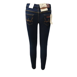 19a0dba3 Wrangler Basic Five Pocket Low Rise Skinny Jeans Medium Wash ...