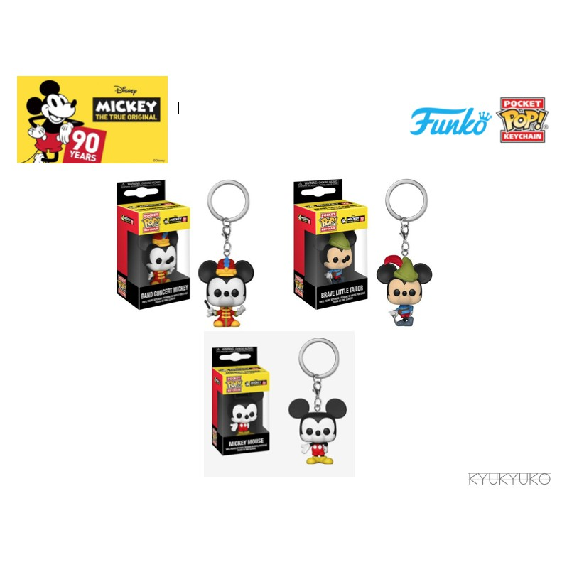 Funko Collectible Pen with Topper MICKEY MOUSE New Kingdom Hearts