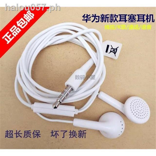 Bluetooth Headset Huawei Nova3i Headphones Home Furnishings Nova 3 Nova3e Mobile Phones Original Shopee Philippines