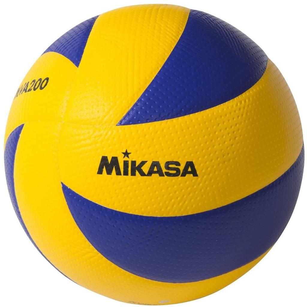 Mva 200 Mikasa Volleyball Shopee Philippines