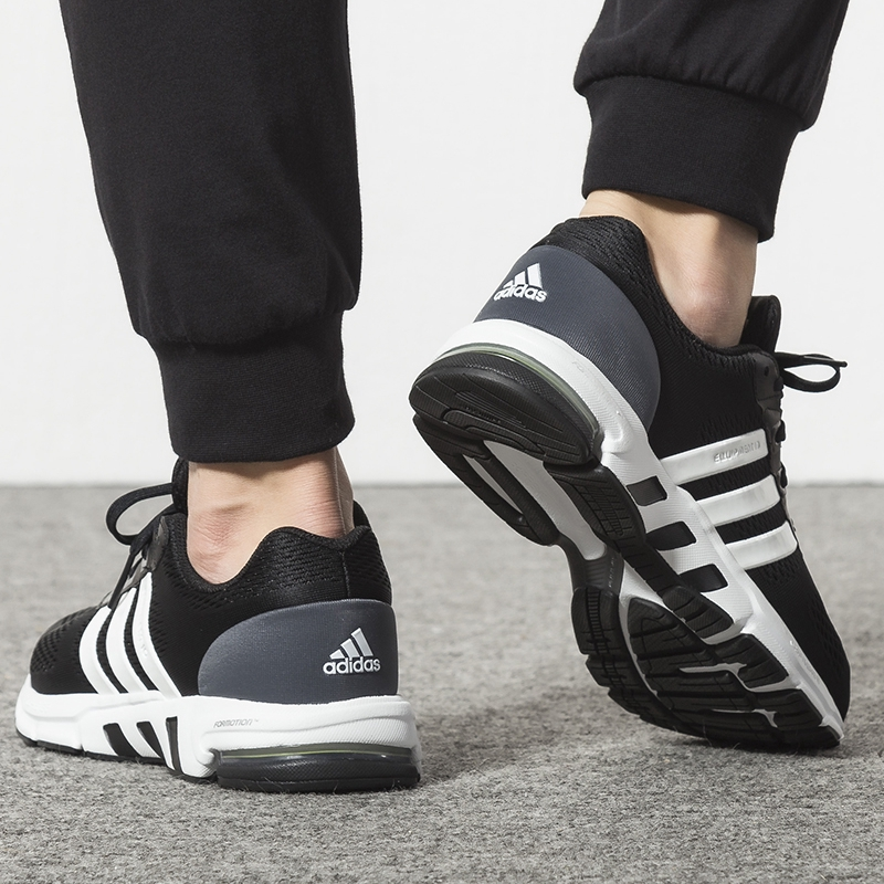 adidas man shoes