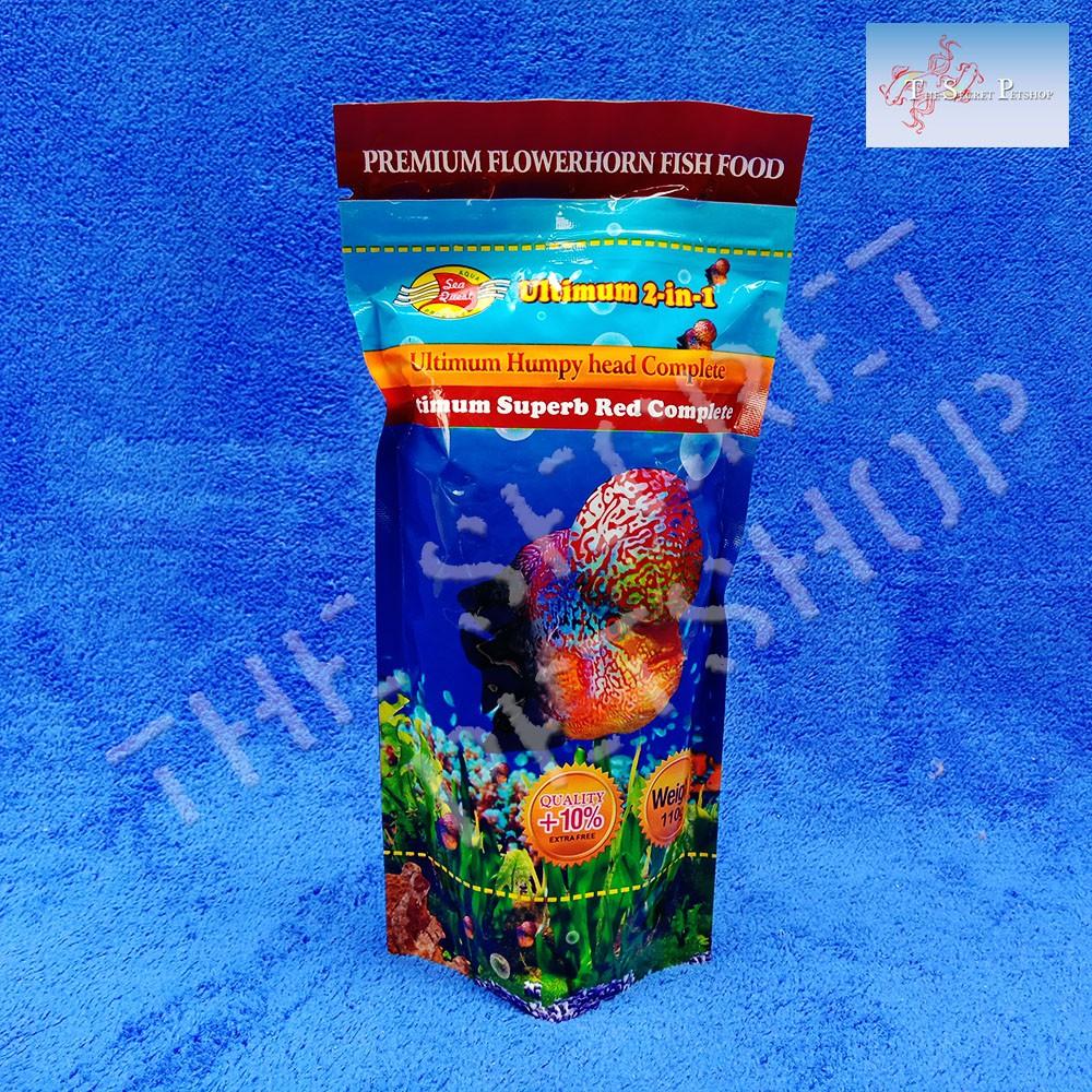 Seaquest Ultimate 2 in 1 Premium Flowerhorn Fish Food 110g
