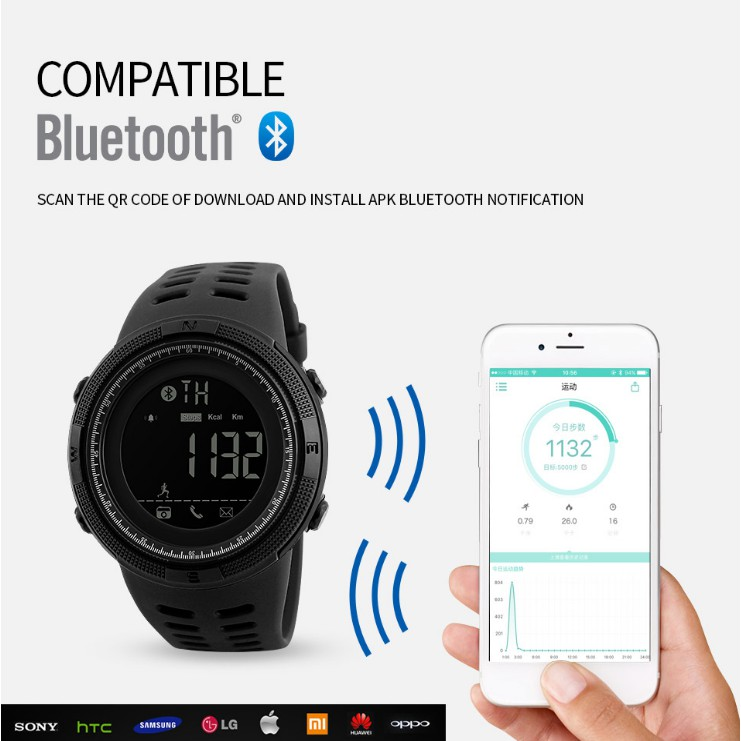 SKMEI 1250 Bluetooth smart Android IOS Sports Watch