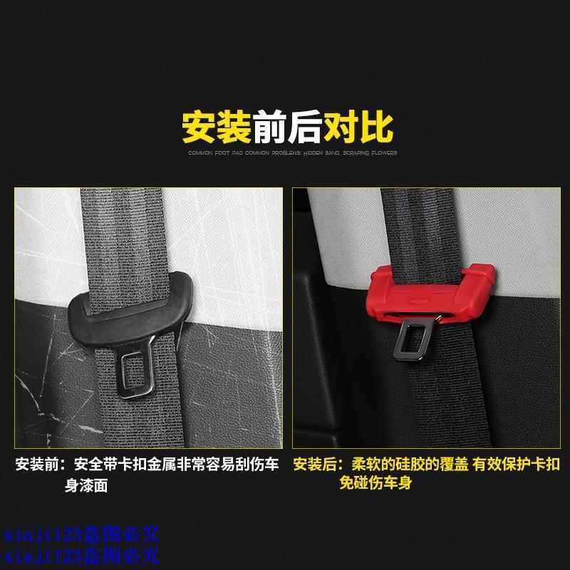 2 Pcs Car Seat Belt Comfort Shoulder Pads Carbon Fiber With Blue Reflective Stickers Safety Belt Covers For Ecosport