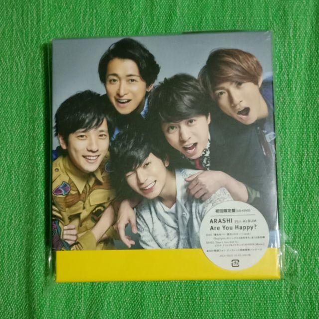 Are You Happy? Limited Edition Arashi album