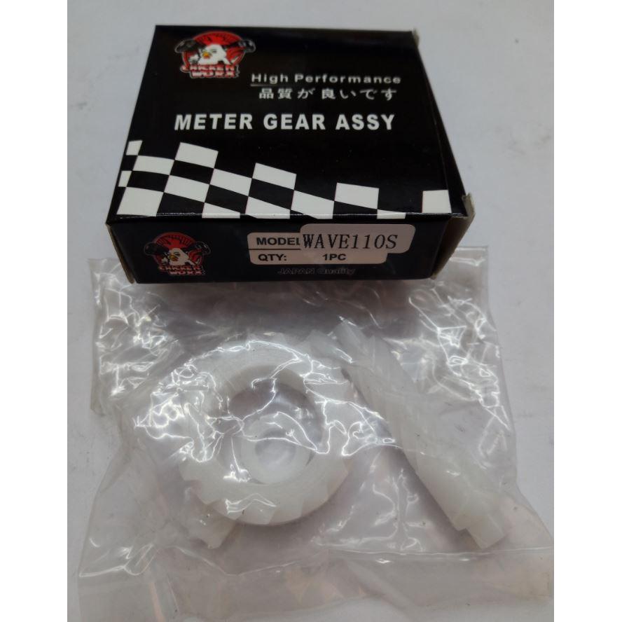 speedometer gear repair kit for wave110S