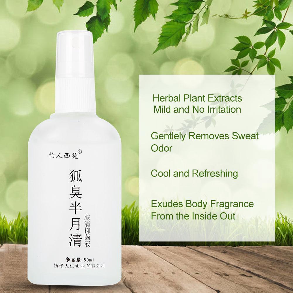 Sweat Underarm 50ml Odor Antiperspirant Remove Odor Spray