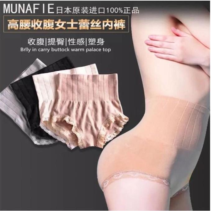 002b58c52b10 Sale 🎀 Original Munafie Japanese Slimming panty ❤   Shopee Philippines