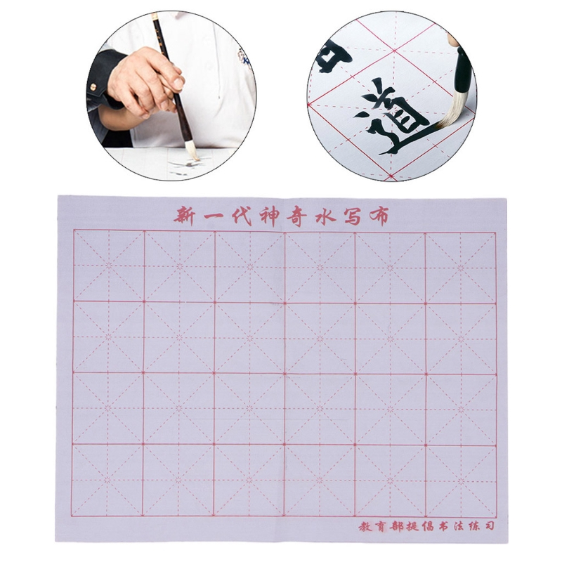 Magic Water Writing Cloth Gridded Notebook Mat Practicing Chinese Calligraphy