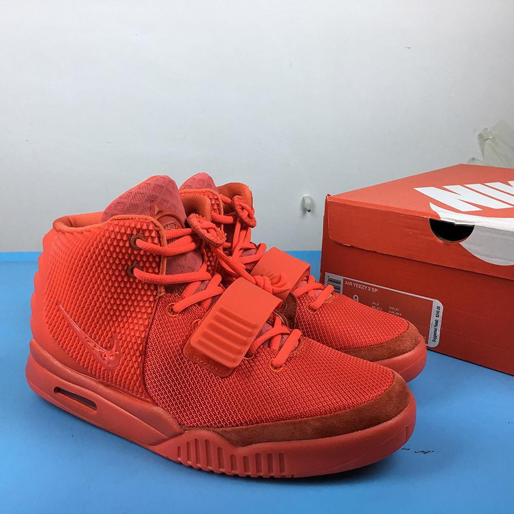 salida para la venta estilo máximo el más baratas Nike Air Yeezy 2 SP Red October | Shopee Philippines