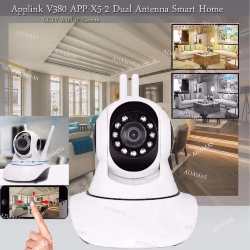 8fdd1e258ac V380 1080P Wifi wireless HD IP SECURITY CAMERA