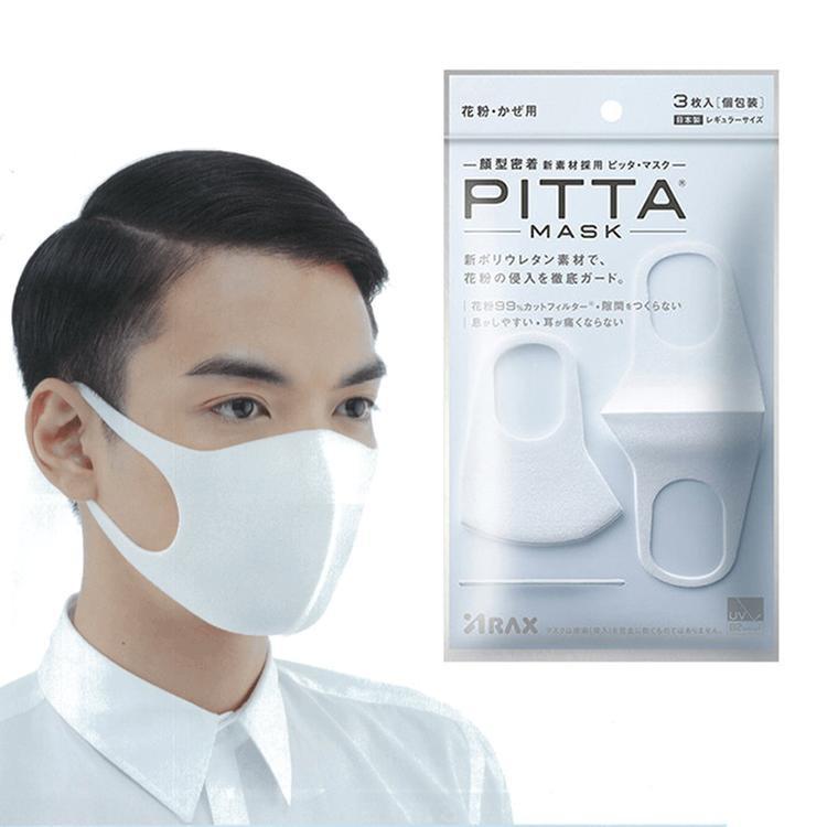 Arax Mask Pitta Japan 1 Face Pack 3pcs