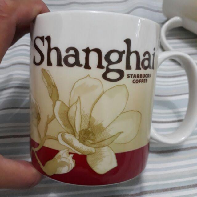 Glibal Icon Starbucks Mug Starbucks Shanghai WEe29YDHI