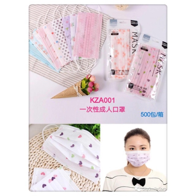 Masks Surgical For Loop disposable Ear Dust 10pcs Face Adult Ivt Medical Anti