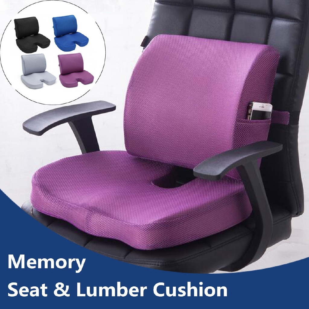 Orthopedic Memory Foam Seat Cushion Tailbone Lumbar Back _WL