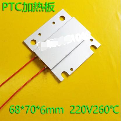 AC 220V 100W Aluminum PTC Heater Thermostat Heating Plate constant temperatu ~T