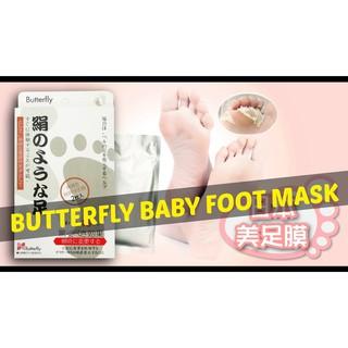 On Hand Effective Tanggal Kalyo Japan Foot Peeling Mask