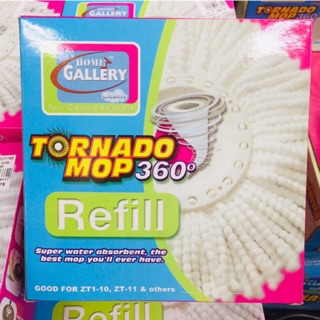 Home Gallery Tornado Mop Head Refill | Shopee Philippines