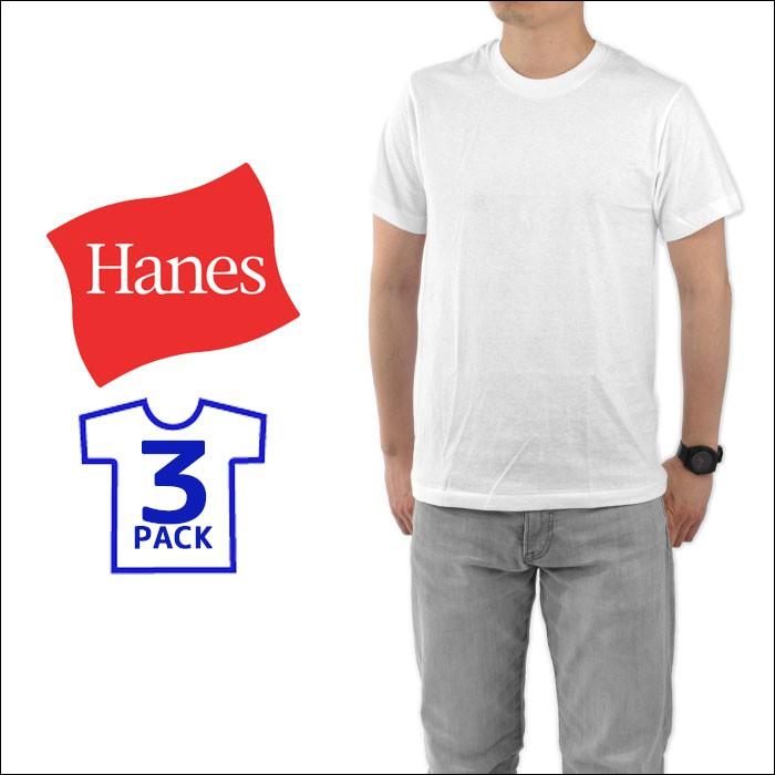 86b76308 ORIGINAL HANES 3PC CREW NECK TSHIRT 100% COTTON WHITE   Shopee Philippines