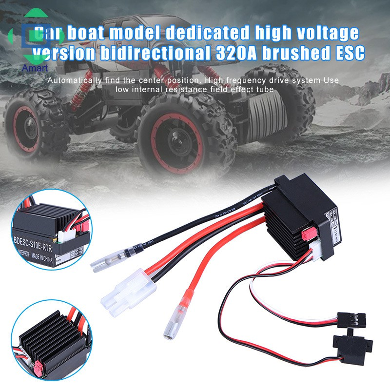 High Voltage 320A Electronic Brushed Speed Controller ESC For Car Vehicle Boat
