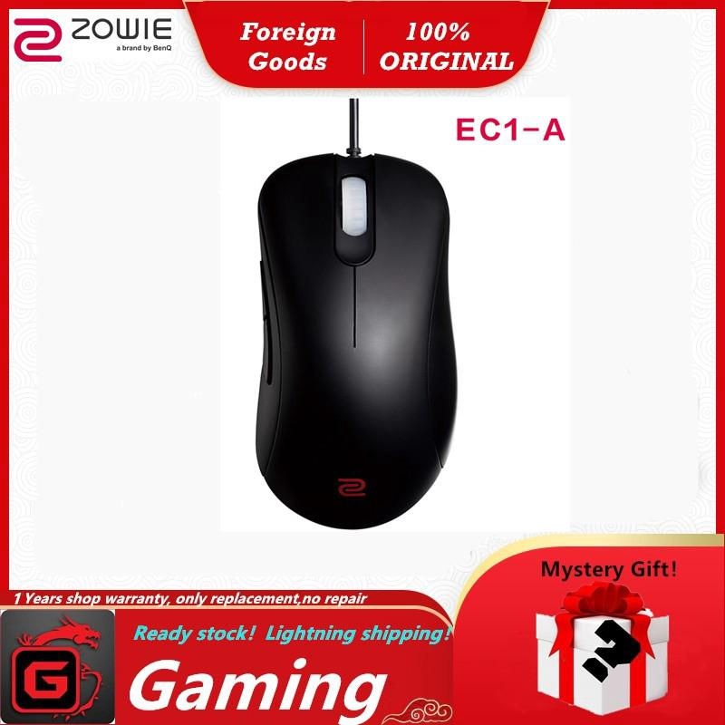 BenQ Zowie EC2-B Ergonomic Gaming Mouse for eSports | Shopee Philippines