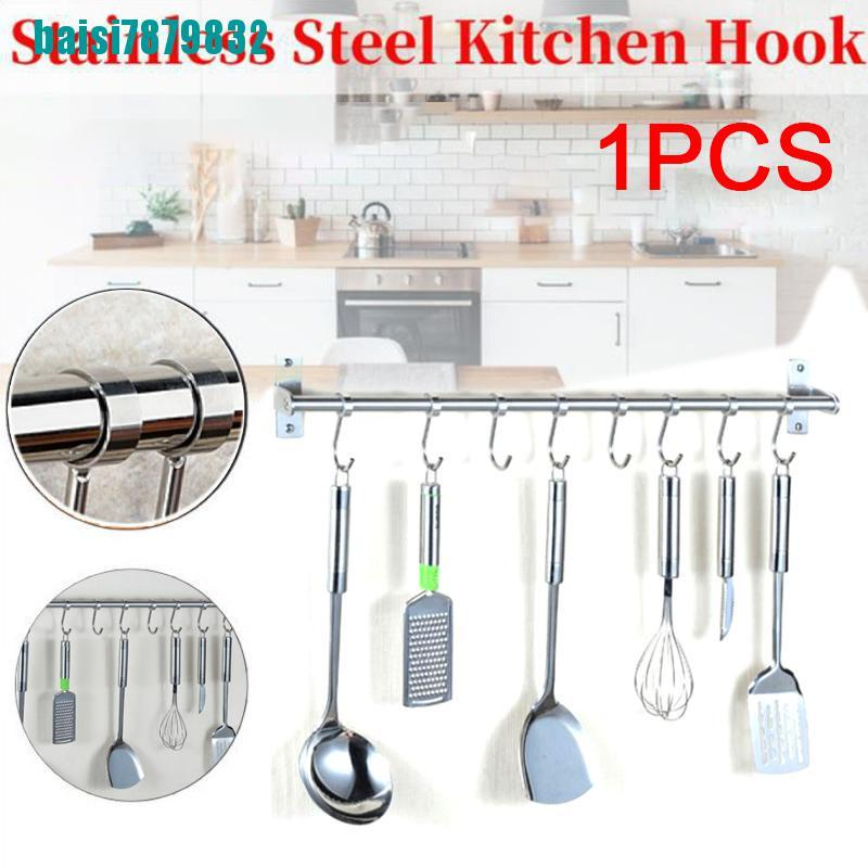 Bais 1pc Kitchen Wall Mounted Coat Hooks Movable Stainless Steel Bathroom Hook Shopee Philippines