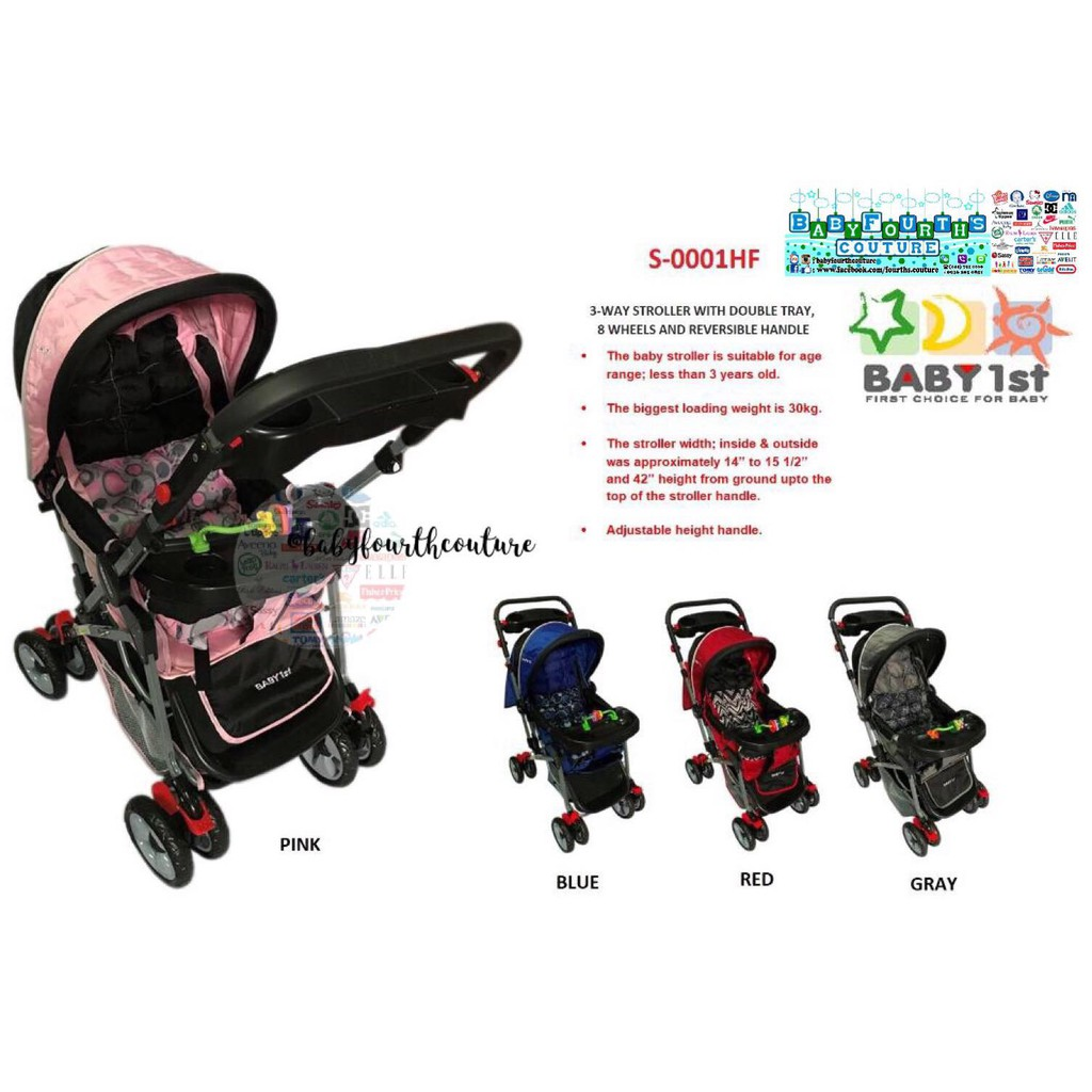 Cod Baby 1st 3 Way Stroller 8 Wheels And Reversible Handle