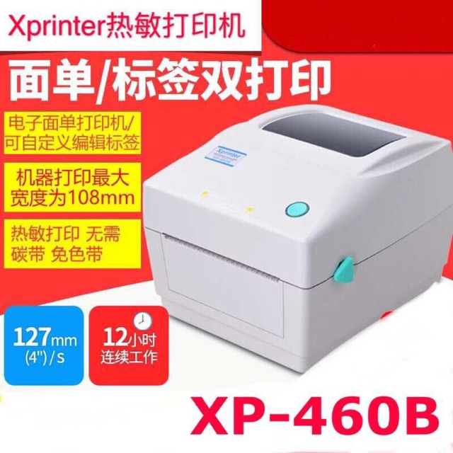 XP-460B Label thermal printer shipment waybill