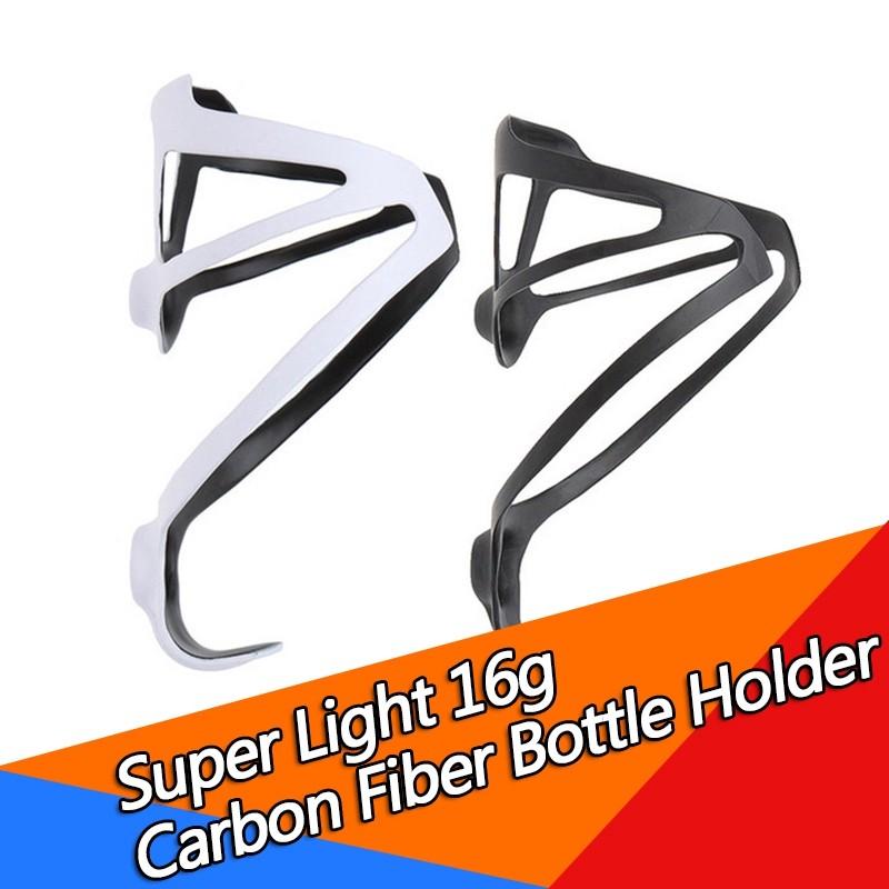 1*Carbon Fiber Bottle Holder Cage MTB Road Bicycle Water Bottle Kettle Holder