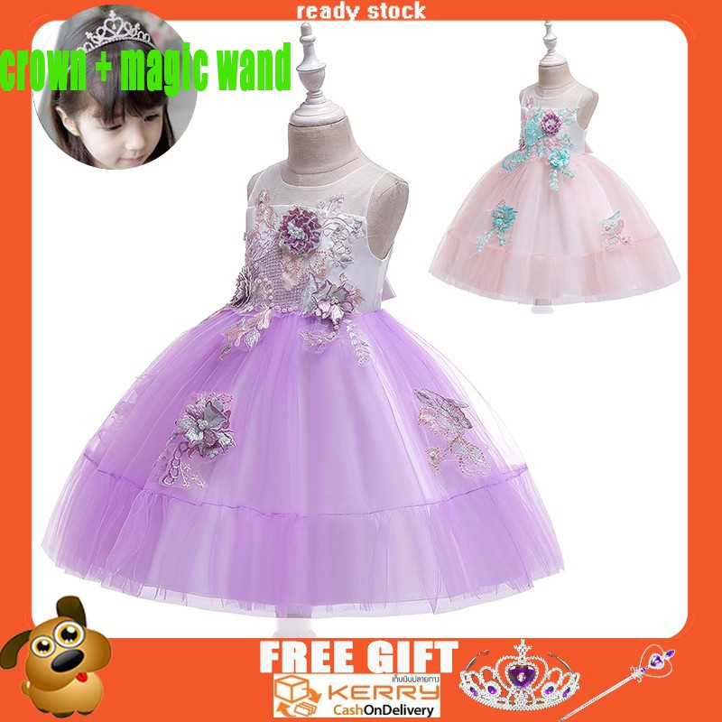 Girls Skater Dress Kids Floral Summer Party Princess Dresses Ball Gown 2-9 Yrs