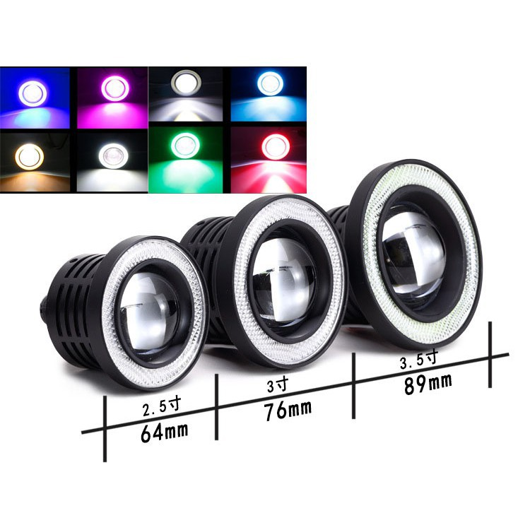 Pair DRL Projector Lens Angel Eye COB Halo Ring LED Fog Driving Light SUV Light
